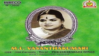 CARNATIC VOCAL | M.L. VASANTHAKUMARI | JUKEBOX