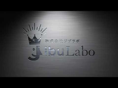 コンサルティング会社のロゴデザイン作成例