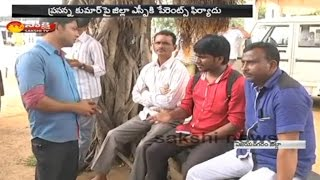 Bible University JD Prasanna Babu Sexual Harassment on Students in Vizianagaram District