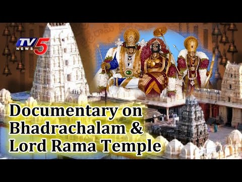Special Documentary On Bhadrachalam And Lord Rama Temples | TV5 News