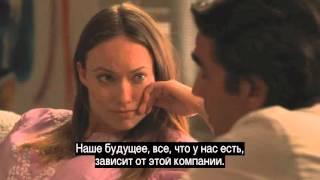 yesOh представляет: «Винил» – самый ожидаемый сериал НВО