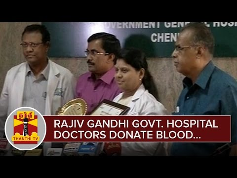 Rajiv Gandhi Government General Hospital Doctors donate blood on National Doctor's Day - Thanthi TV