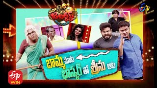 Extra Jabardasth | 2nd July 2021 | Full Episode | Sudheer,Rashmi,Immanuel | ETV Telugu