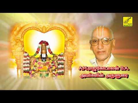 Narayanane Namo Namo - JukeBox || SPB, Nithyasree, Mahathi || Perumal || Vijay Musicals