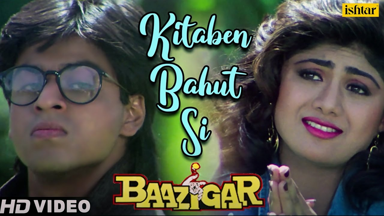 Kitaben Bahut Si -HD VIDEO SONG | Shahrukh Khan & Shilpa Shetty | Baazigar | Bollywood Hindi Son