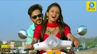 Hani Hani Ibbani Kannada Movie | 10Sec Promo | Ajit Jayaraj, Monoj Nandam, Deepthi Kapse