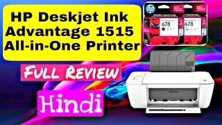 HP Deskjet Ink Advantage 1515 All-in-One Printer|Full Hindi Review