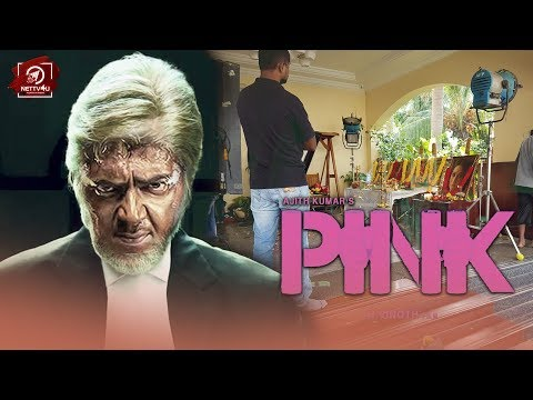 EXCLUSIVE: Thala Ajith's Pink Movie Pooja | AjithKumar | H.Vinoth