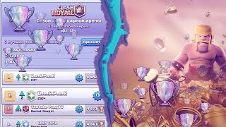 1 МЕСТО В МИРЕ. #DesperTop | CLASH ROYALE