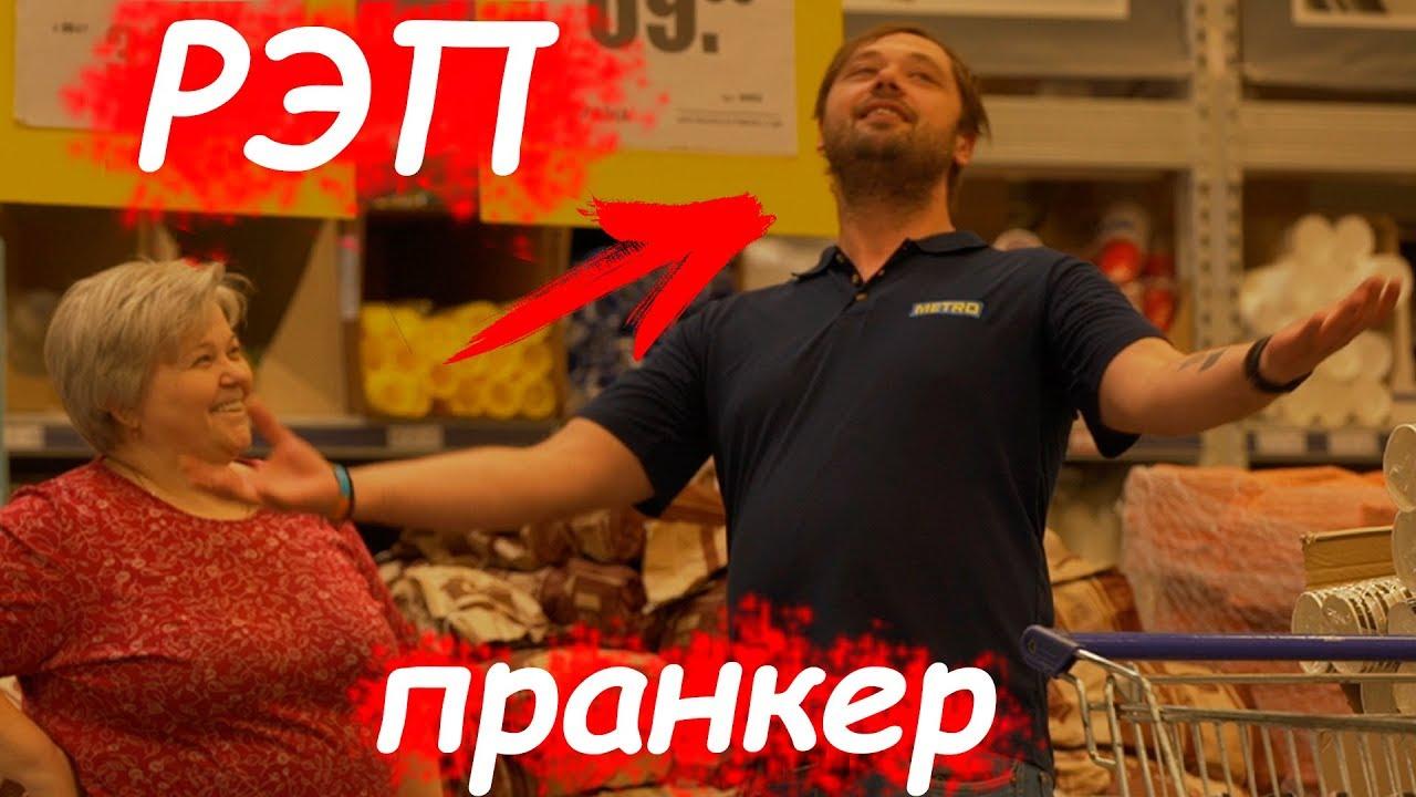 КОНСУЛЬТАНТ ЧИТАЕТ РЭП / ПРАНК в ТЦ / ПРАНКОМАНЫ