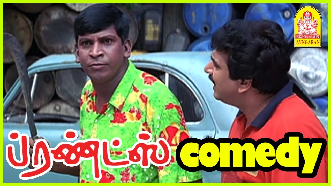 Download ஆமா நீங்க யாரு? இது யாரு உங்க வைப்பா?   Friends Tamil Movie Scenes   Vijay   Surya   Vadivelu