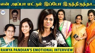 Ramya Pandian's Unknown Life Story | LittleTalks