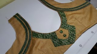 Designer Blouse Back Neck Design Cutting And Stitching In Hindi