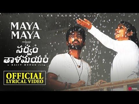 Maya Maya - Telugu | Sarvam Thaala Mayam | Rajiv Menon | AR Rahman | GV Prakash |Shashaa Tirupati