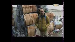 Фильм «Зелёные презелёные» канал ТНТ