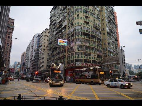 2 Days Hong Kong Travel Nov 2017