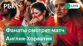 Фан зона во время матча Англия Хорватия на Евро 2020 Прямая трансляция из Лондона