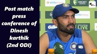 Watch: Dinesh Karthik's post second ODI press conference | Australia vs India