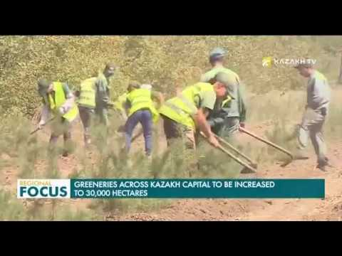 'Green' Belt Around Kazakh Capital to Increase to 30,000 Hectares