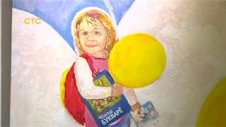 Выставка Ангелы Мира в Цейхгауз  Астраханский кремль стс Астрахань