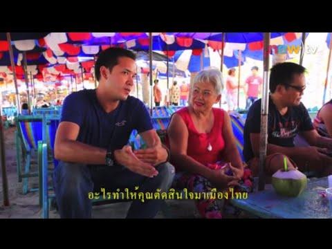NewTV - Filipinos in Thailand