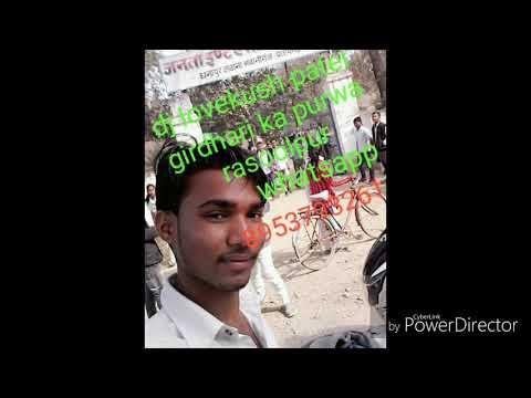 Aa To Sahi New Hindi Dj Lovekush Patel Hart Mix