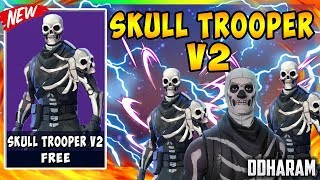 SKULL TROOPER V2 à FORTNITE! UPGRADED SKULL TROOPER SKIN à Fortnite: Battle Royale!