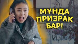 Суперкомедия 2 / Кино / 2020