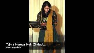Tujhse Naraz Nahi Zindagi - Masoom - RD Burman - Gulzar - Lata Mangeshkar (Cover by: Andalib)