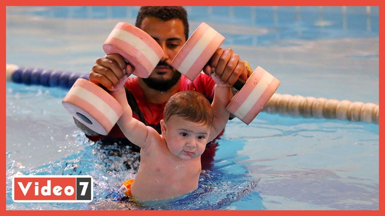 صناعة البطل تبدأ من اللفة.. مدارس تعليم السباحة للأطفال الرضع  - 14:58-2021 / 1 / 23