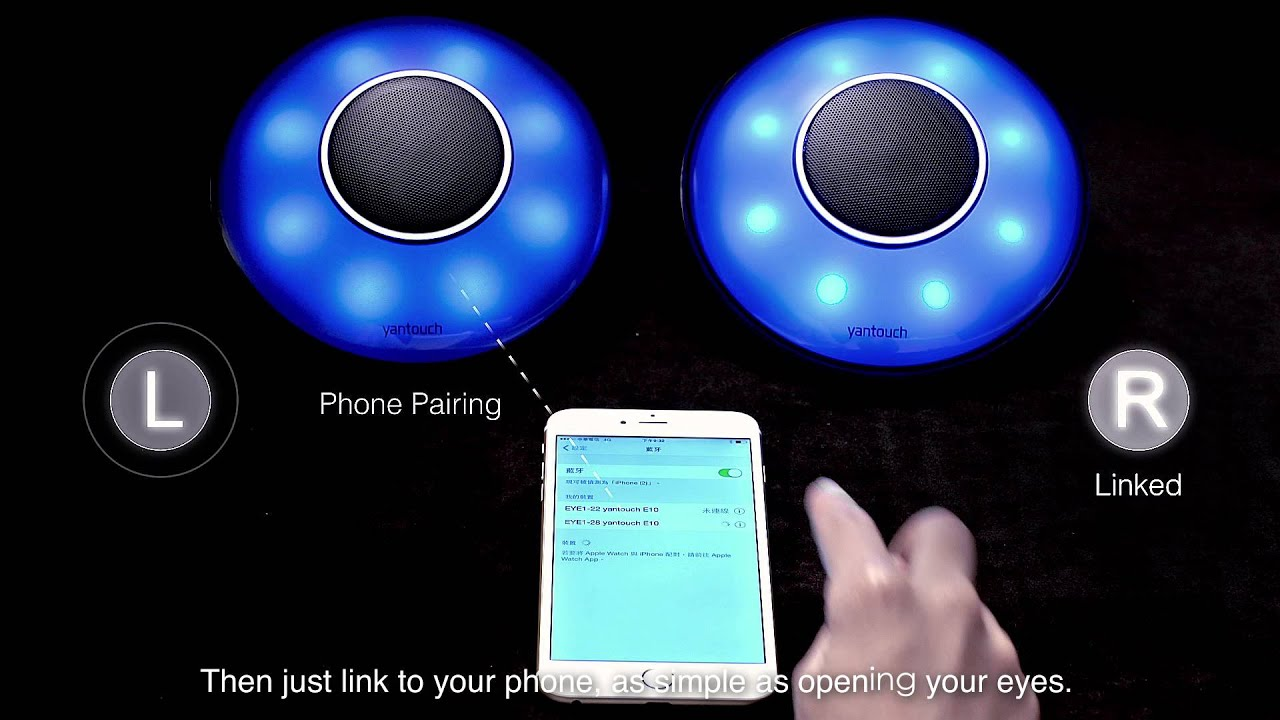 Yantouch Eye A Reinvented Bedroom Stereo