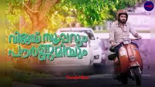 Nisarisa Theme || VIJAY SUPERUM POURNAMIYUM Malayalam Movie MP3 Song