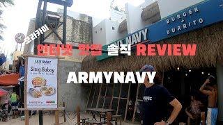 보라카이 자유여행인터넷 맛집 리뷰  ARMYNAVY