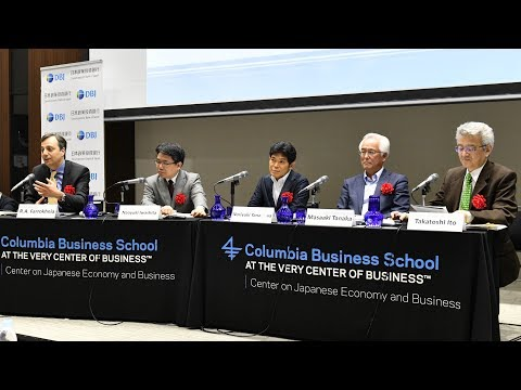 CJEB 2018 Annual Tokyo Conference – Panel II: Is FinTech a Disruptive Innovation?