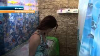 видео Отели ЮВАО