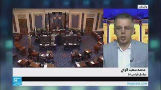 هزيمة جديدة لترامب في الكونغرس