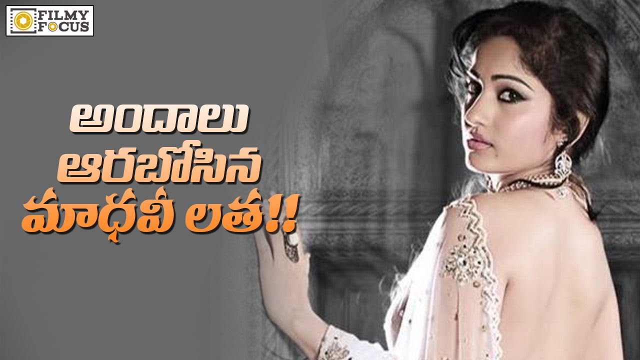 Actress Madhavi Latha In Bold Look Shocks Everyone Filmyfocus Com