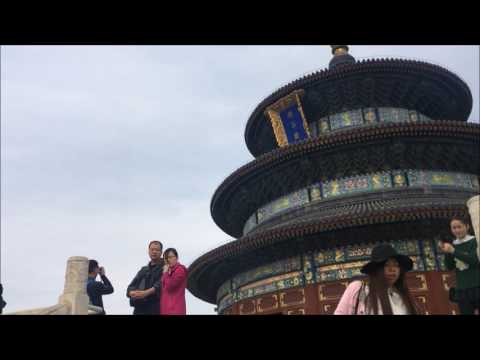 Temple of Heaven 天壇 Beijing Hall of Prayer for Good Harvests