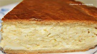 Луковый пирог с плавлеными сырками. Пирог с луком. Луковый пирог рецепт/ Onion Pie Recipe