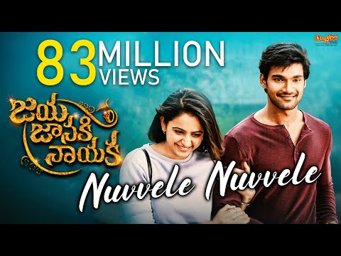 Nuvvele Nuvvele Full Video Song |...