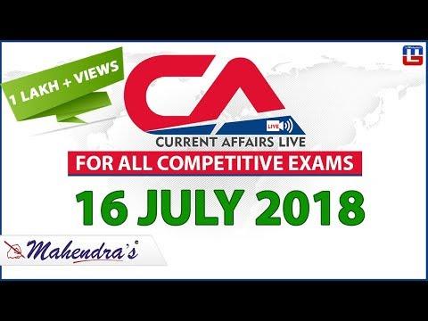 16 July | Current Affairs 2018 at 7 am | UPSC, SBI PO, SBI Clerk, Railway, SSC CGL