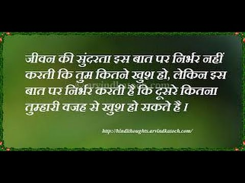 Motivational Quotes In Hindi Spoken English Learning Videos