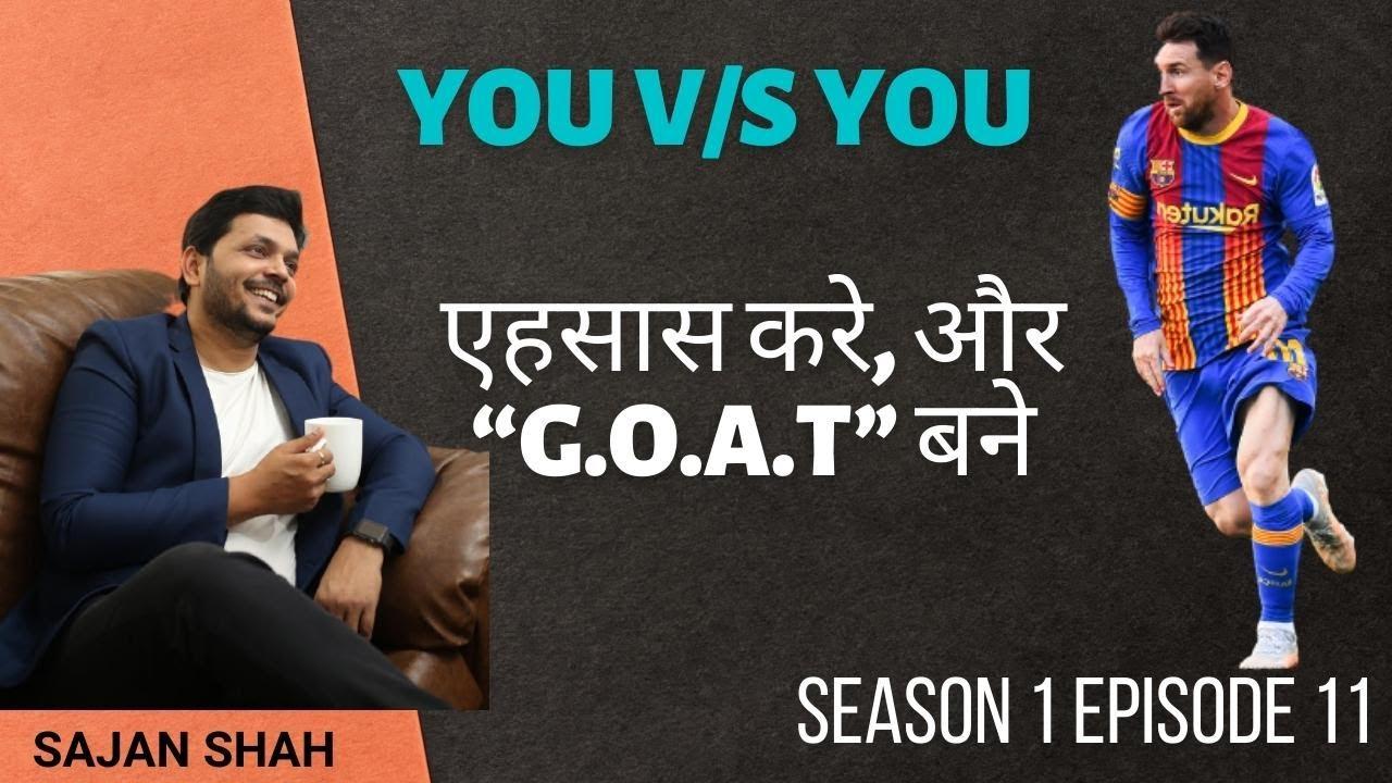 "एहसास करे, और ""G.O.A.T"" बने   YouvsYouEp11  Hindi   Motivation WebSeries  Sajan Shah - Lionel Messi"