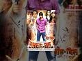 Hindi Dubbed Telugu Movies video