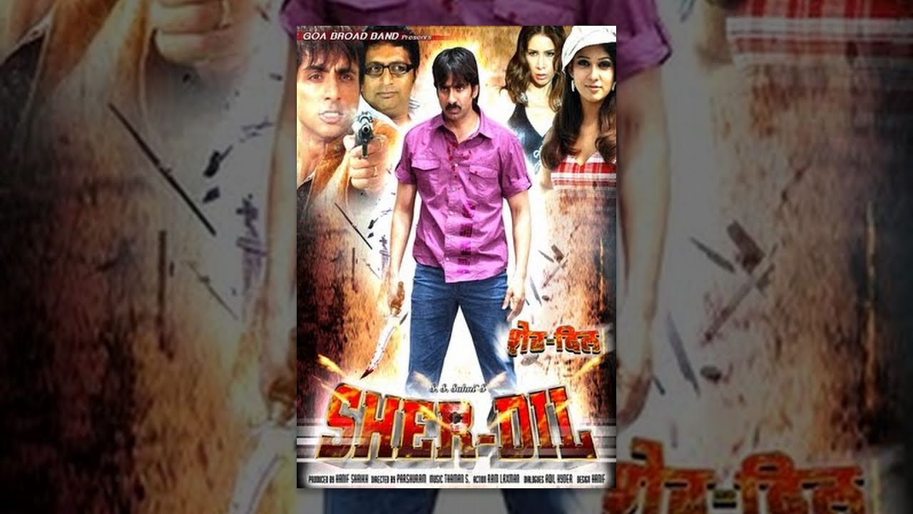 Sher Dil Full Movie - Watch Free Full Length Action -2241