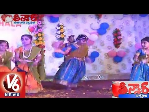 Childrens Dance Performance On V6 Bathukamma Song | Weekend Teenmaar News | V6 News