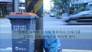 Waste management in India and Korea