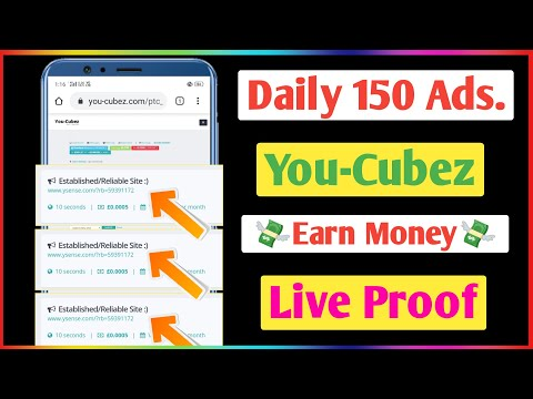 Daily 150 Ads - How To Earn Money From You Cubez On Mobile    You Cubez Se Paise Kaise Kamaye