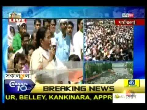 Trinamool Congress Chairperson Ms. Mamata Banerjee at the Martyrs` Day at Dharmatala