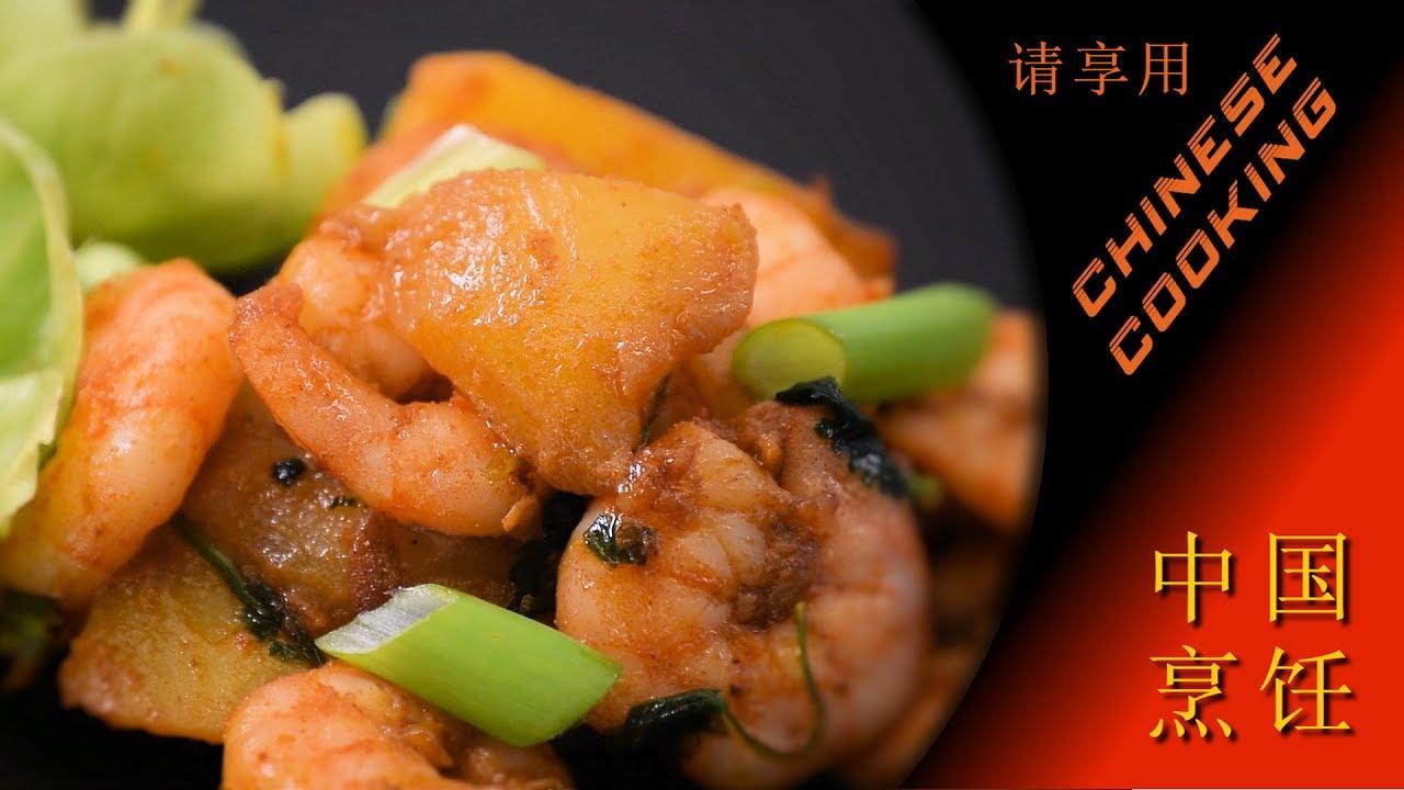 Chinese prawn mango recipe asian stir fry cooking channel chinese prawn mango recipe asian stir fry cooking channel forumfinder Image collections